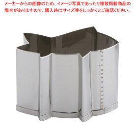 SA 18-8業務用 抜型 鮎 中【ECJ】【厨房用品 調理器具 料理道具 小物 】