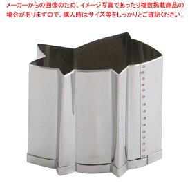 SA 18-8業務用 抜型 鮎 小【ECJ】【厨房用品 調理器具 料理道具 小物 】