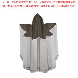 SA18-8本職用厚口抜型 紅葉 大(No.5)【ECJ】【厨房用品 調理器具 料理道具 小物 】