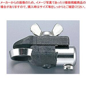 マトファ アップルカッター 部品 皮むき用替刃 No.6102【ECJ】【器具 道具 小物 作業 調理 料理 】