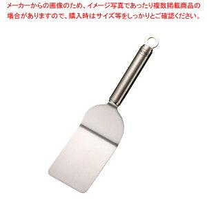 レズレー サンドウィッチパレット 12564 255mm【 ラクレットオーブン 】 【ECJ】