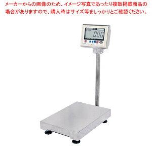 ヤマト 防水形デジタル台はかり DP-6700K-30【ECJ】<br>【メーカー直送/代引不可】