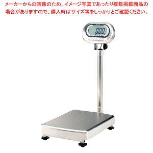 クボタ防水・防塵デジタル台はかり検定付 KL-IP-K150A 【ECJ】