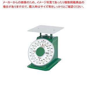 ヤマト 上皿自動はかり「普及型」 平皿付 SDX-2 2kg【 業務用秤 アナログ 】 【ECJ】