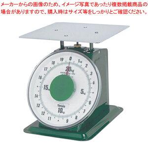 ヤマト 上皿自動はかり「大型」 平皿付 SDX-20 20kg【 業務用秤 アナログ 】 【ECJ】