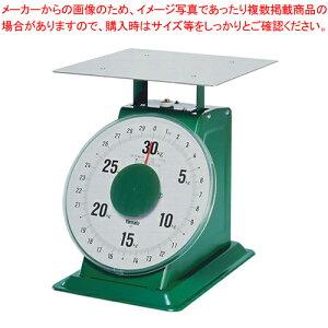 ヤマト 上皿自動はかり「特大型」 平皿付 SD-30 30kg【 業務用秤 アナログ 】 【ECJ】