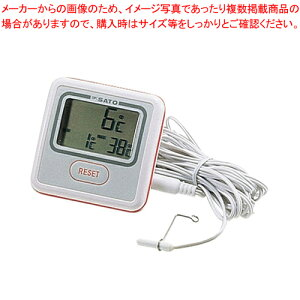デジタル冷凍冷蔵庫用温度計 PC-3300【ECJ】【温度計 冷蔵庫用温度計】