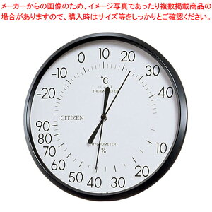 シチズン 温湿度計 TM-42 白【ECJ】【温度計 室内用温度計】