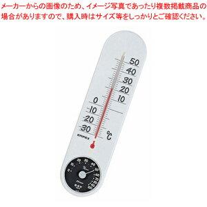 くらしのメモリー 温・湿度計 TG-6621【ECJ】【温度計 室内用温度計】