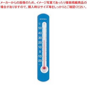 マグネットサーモ・ミニ TG-2516 (タテ型)【ECJ】【温度計 室内用温度計】