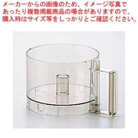 10PRO用ワークボール FP-631A【ECJ】【万能調理機 クイジナート】
