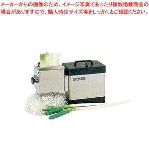 電動白髪ネギシュレッダー白雪姫 DX-88P刃物ブロック2.5mm【 万能調理機 万能スライサー 】 【ECJ】