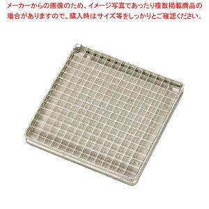 マトファ ポテトカッター 部品 替刃 6×6 CF106【 スライサー 】 【ECJ】
