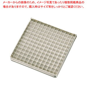 マトファ ポテトカッター 部品 替刃 8×8 CF108【 スライサー 】 【ECJ】