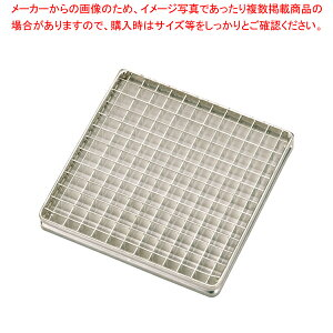 マトファ ポテトカッター 部品 替刃 10×10 CF110【 スライサー 】 【ECJ】
