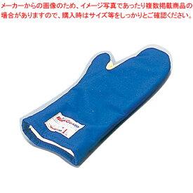 バンガード オーブンミット 06180 18インチ【 オーブンミット 】 【ECJ】