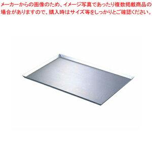 アルミ 冷凍トレー(硬質アルミ)【 解凍プレート 】 【ECJ】