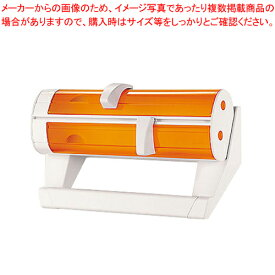 グッチーニ マルチロールホルダー 0626.0045 オレンジ【ECJ】【厨房用品 調理器具 料理道具 小物 作業 】