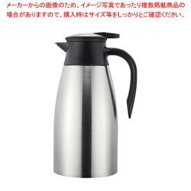 サーモス ステンレス 卓上ポット 墨 THX-1501(1.5L) 【ECJ】