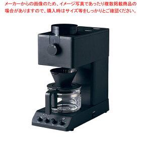 TW全自動コーヒーメーカーCM-D457B【ECJ】