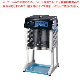 スワン電動式ブロックアイスシェーバーSI-150SSブラック【かき氷用品ブロックアイス用アイススライサー(氷削り桔】【ECJ】