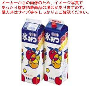 氷みつ(8本入) カシスオレンジ【 かき氷用品 】【 メーカー直送/後払い決済不可 】 【ECJ】