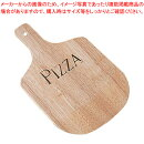 木製ピザピール中【ECJ】