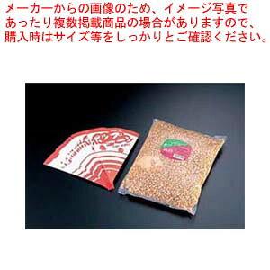 ポップコーン材料Bセット【 メーカー直送/代引不可 】 【ECJ】