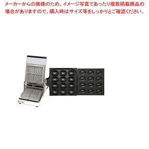 マルチベーカー MAX-1 1連式 カフェボール 【ECJ】
