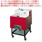 ガス式焼いも機いもランド(保温室付)AY-1000小LPガス【メーカー直送/代引不可】【ECJ】