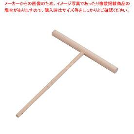 クレープ用トンボ 丸【 クレープ焼き器 クレープ焼器 クレープ焼き機 クレープメーカー 】 【ECJ】