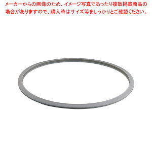 SAアルミ業務用圧力鍋用部品 パッキンのみ:50・40l共通 【ECJ】