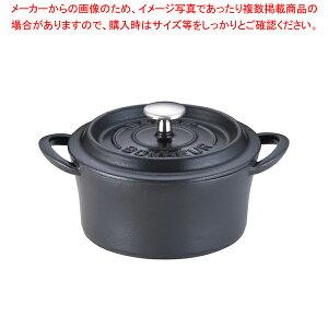 ボン・ボネール ココット 18cm ブラック【ECJ】【両手鍋 IH IH対応】