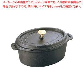ストウブ ピコ・ココット オーバル 17cm 黒 40509-482 【ECJ】