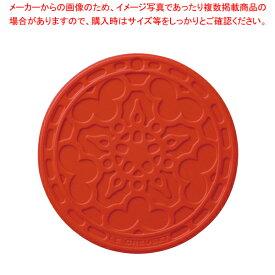ル・クルーゼ マルチパッド・ミニ 2枚入 930079-00 Cレッド 【ECJ】