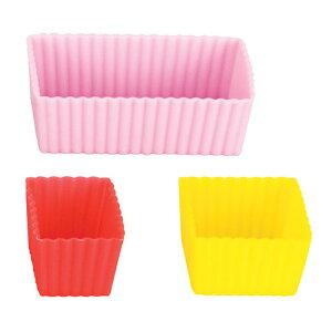シリコンカップ 3カップセット (3色セット)59614【 ケーキ型 焼き型 タルト型 シリコン 】 【ECJ】