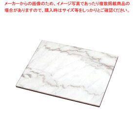 遠藤商事 / TKG 大理石のし台 600×500×H18【ECJ】