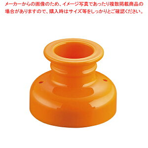 プラスチック ドーナツ抜き型 SN4183 大【 ドーナツ抜き型 お菓子作り 】 【ECJ】