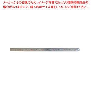 ステン直尺 60cm No.14036【ECJ】【厨房用品 調理器具 料理道具 小物 作業 】