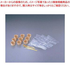 紙製ミニマフィン型セット(9枚入) DL-0085 【ECJ】