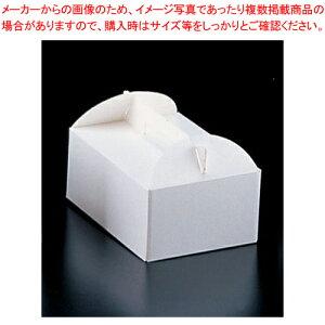 エコ洋生 キャリーボックス #7 DE-52 4号 100枚入【 ケーキボックス お菓子作り 】 【 バレンタイン 手作り 】【ECJ】