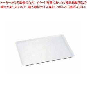 陶器風 メラミントレー(ホワイト) YO-250 【ECJ】