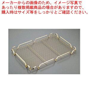 SA18-8デラックス フチ付かご ゴールド 大【 パンスノコ お菓子作り 】 【ECJ】