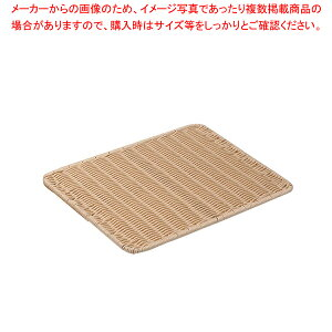 樹脂製すのこ 白 大 91-021A【ECJ】【店頭 ディスプレー用品 パンスノコ お菓子作り】