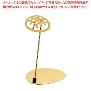 パン屋さんのPOPスタンド メロンパン 10cm ゴールド 【ECJ】