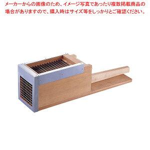 木製あんみつ寒天つき 【ECJ】