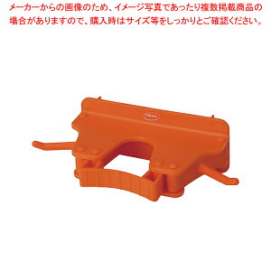 ヴァイカン ブラケット(小)1017 オレンジ 【ECJ】