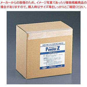 強力粉末洗浄剤 パウダーZブルー 5kg【ECJ】【厨房用品 調理器具 料理道具 小物 作業 】
