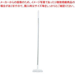 EFフラットブラシ 20cm 【ECJ】