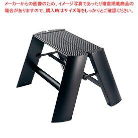 ルカーノ ステップスツール ML1.0-1 ブラック 【ECJ】